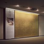 成田国際空港 2PTB サテライト