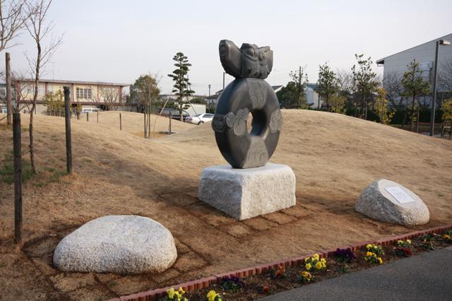 北川辺町 モニュメント / 西巻 一彦