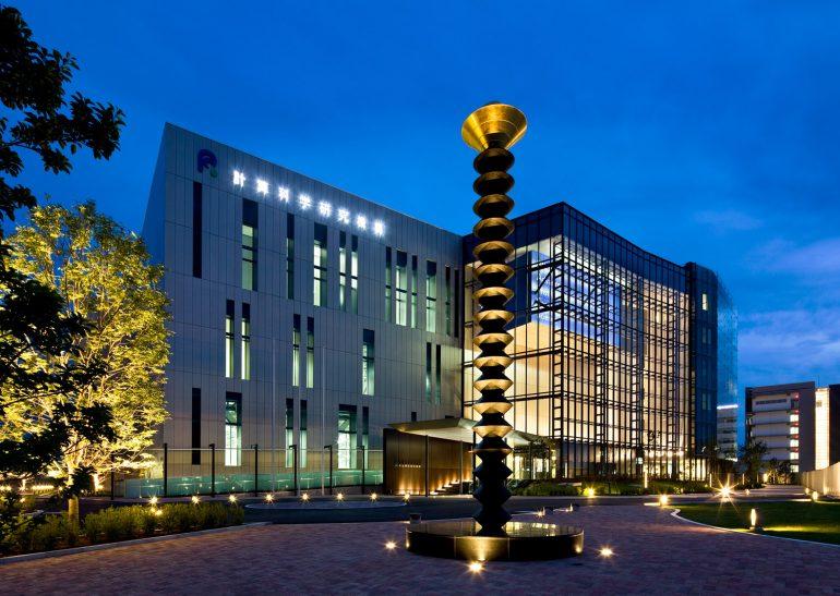 研究 所 は 理化学 と パックテストの共立理化学研究所