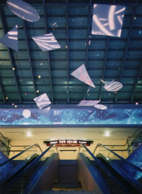 """Atrium, Passenger Terminal 1, Narita Air Port / """"COSMOS"""" / Atrium"""